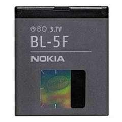 Akku Original Nokia für 6210 Nav, 6260s, 6290, 6710 Nav, C5, E65, N78, N93i, N95, N96, Typ BL-5F