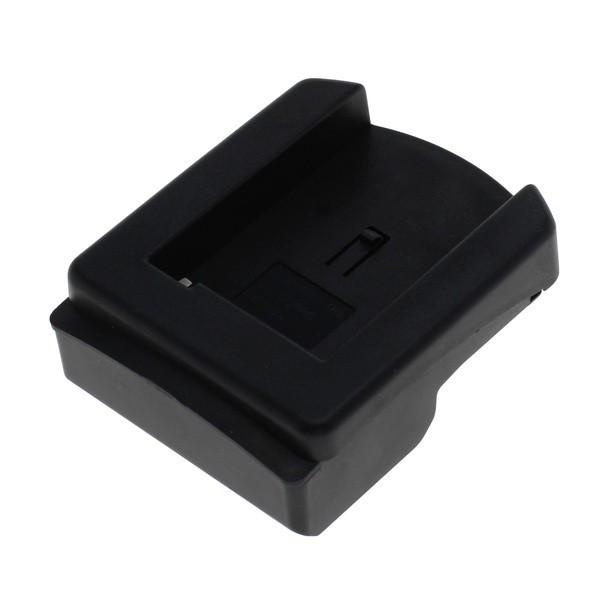 Ladeschale für GoPro Hero4 Akkus AHDBT-401, BT-401