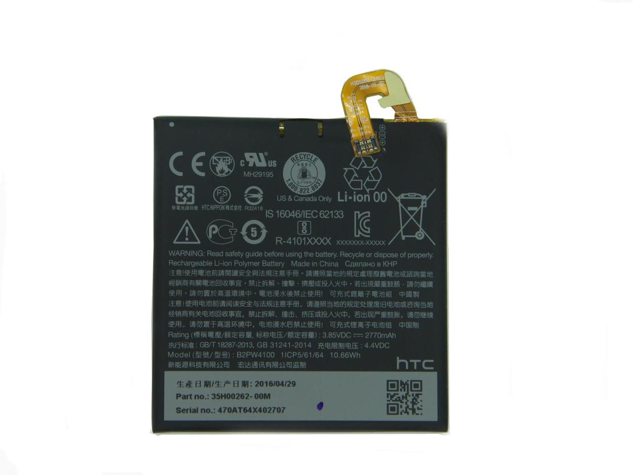 HTC / Google Akku Original Google für Google Pixel, Typ B2PW4100, 35H00262-00M