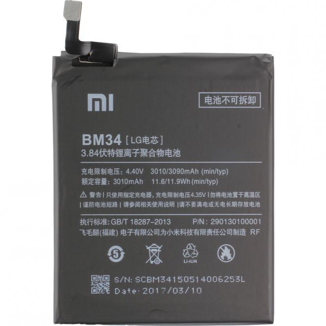 Akku für Xiaomi Mi Note Pro, wie BM34, 3000 mAh, 3,85V