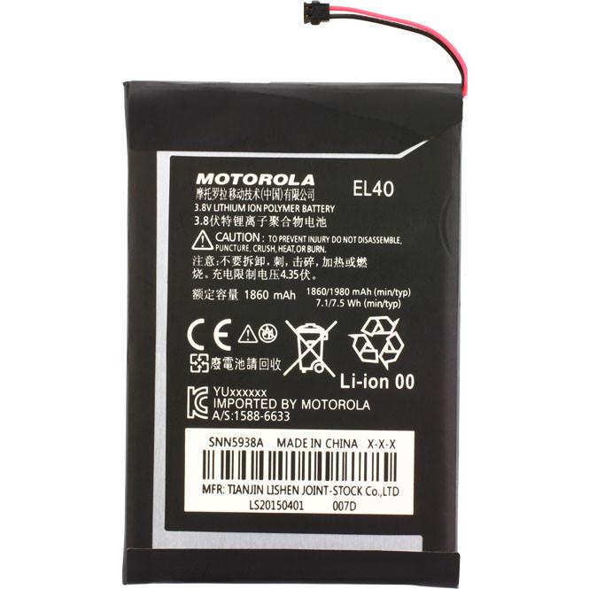 Akku Original Motorola EL40, für Motorola Moto E XT1022