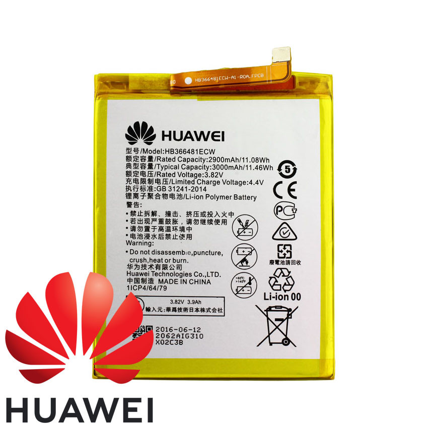 Akku Original Huawei Ascend P9, P9 Lite, P10 Lite, P20 Lite, Honor 5c, 7 Lite...