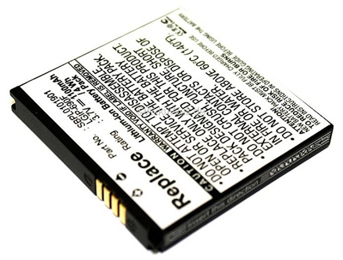Akku für LG LGIP-690F, C900 Optimus 7Q, E900 Optimus 7, Quantum