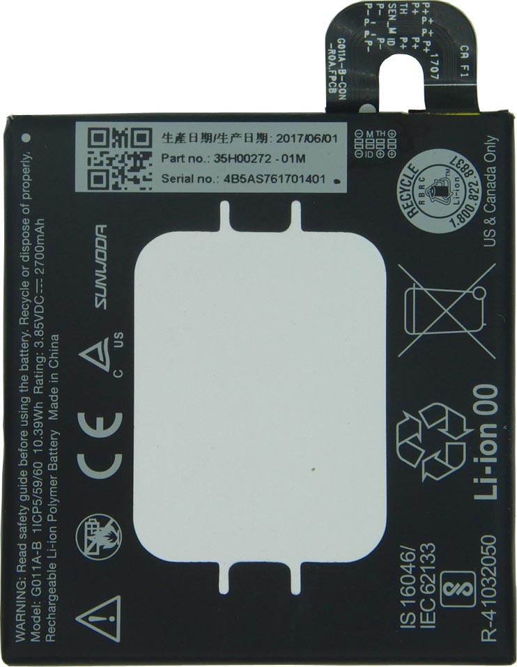 HTC / Google Akku Original Google für Google Pixel 2, Typ G011A-B, 35H00272-01M