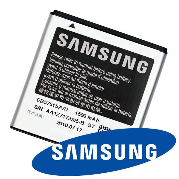 Akku Original Samsung für Galaxy S i9000, Omnia PRO 4B7350, Typ EB575152LU, EB575152VU