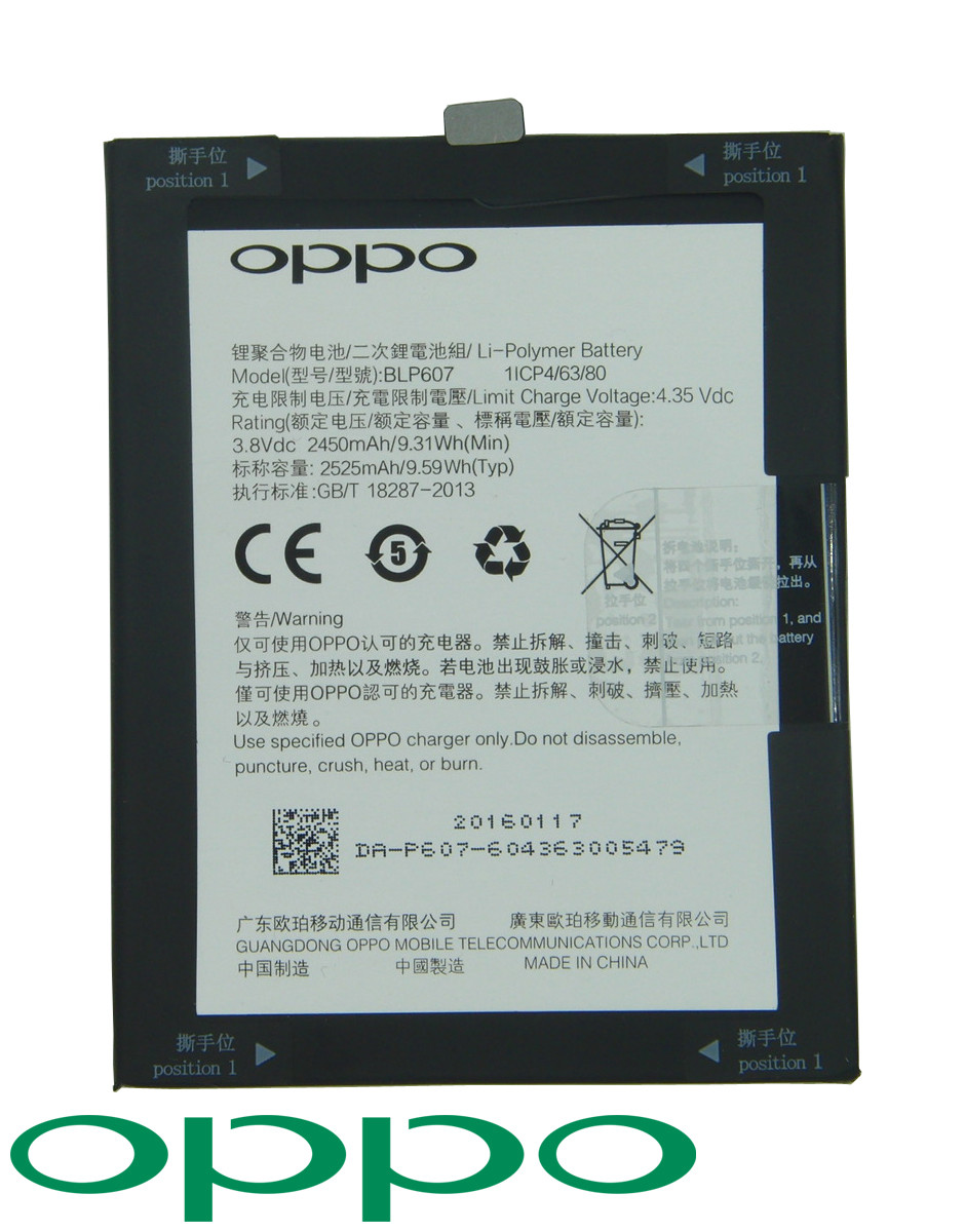OnePlus / Oppo Akku Original Oppo BLP607 für Oppo A30, OnePlus X