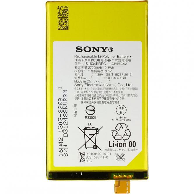 Akku Original Sony LIS1634ERPC für Xperia X Compact F5321