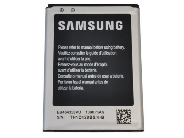 Akku Original Samsung für Galaxy Y Duos S6102, Galaxy mini 2 S6500, Typ EB464358VU