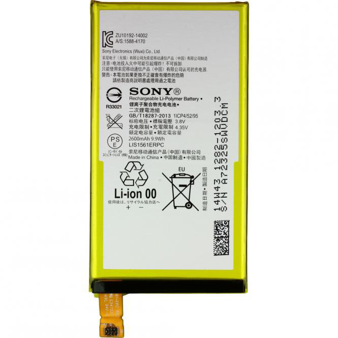 Akku Original Sony für Xperia Z3 Compact, Xperia C4, Typ LIS1561ERPC, 2600 mA...