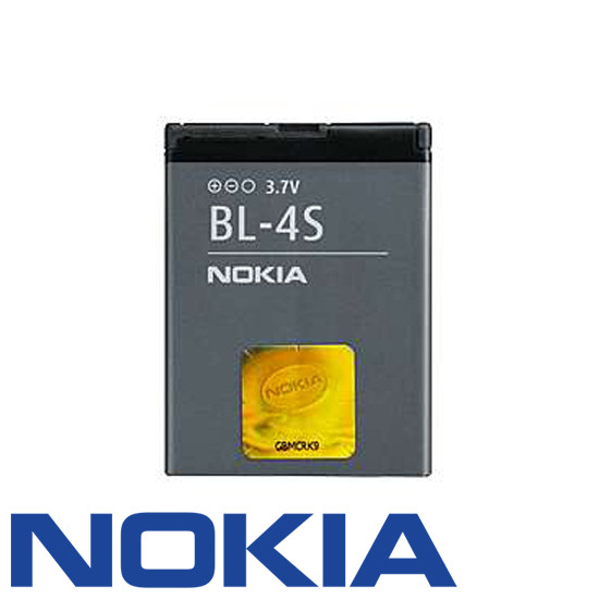 Akku Original Nokia für 1650, 2680, 3600 slide, 3710 fold, 6208c, 7100, 7610 Supernova, Typ BL-4S