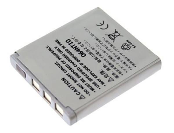 Akku wie Samsung SB-P120ASL