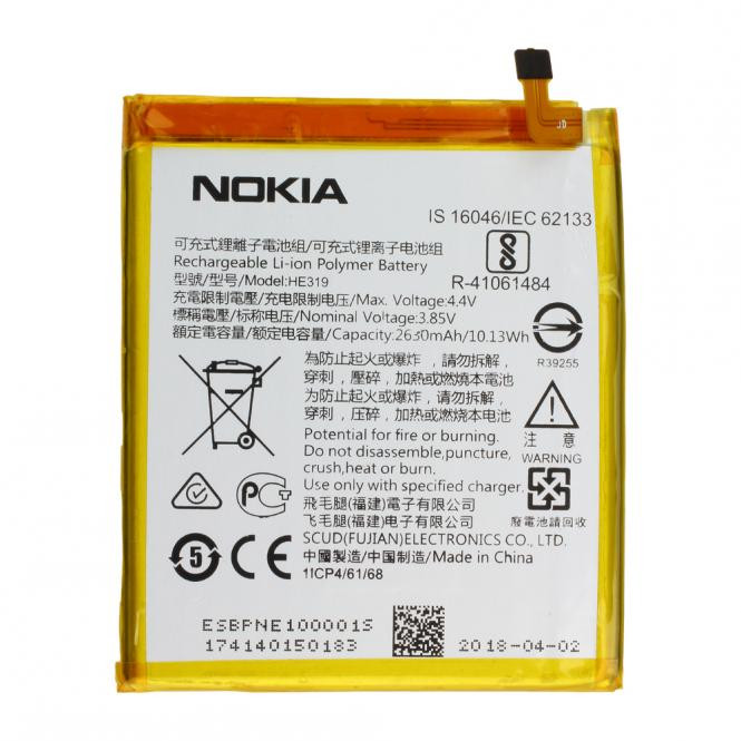 Akku Nokia Original für Nokia 3, Typ HE319, 3.85V, 2630 mAh