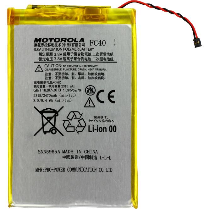 Akku Original Motorola FC40 für Motorola Moto G (2015) 3. Gen XT1548