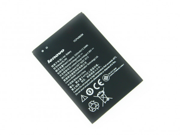 Akku original Lenovo für Golden Warrior Note 8 A936, A938, Typ BL240