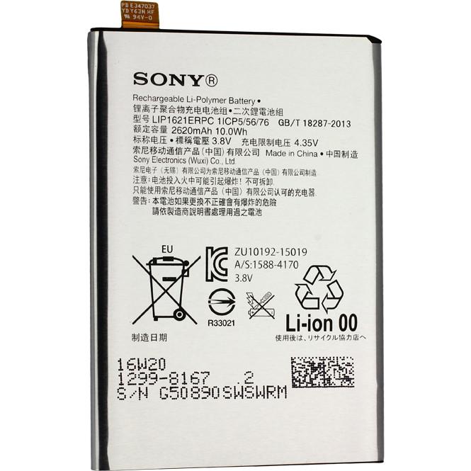 Akku Original Sony LIP1621ERPC fĂĽr Xperia X F5121, F5122
