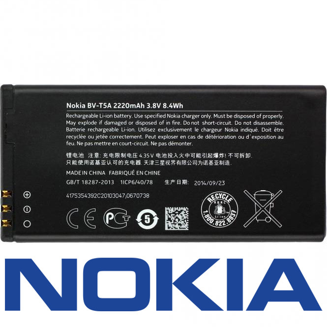 Akku Nokia original für Lumia 730, Lumia 735, Typ BV-T5A, 2220 mAh, 3.8V
