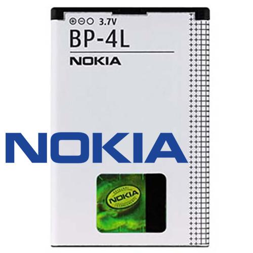Akku Nokia original für 6650f, 6760s, 6790s, E52, E55, E6, E61i, E63, E71, E72, E73, E90, Typ BP-4L