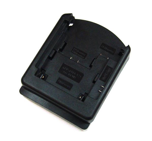 Ladeschale für Sony NP-FA50, FF50, FM50, FP30 Multi-Panel