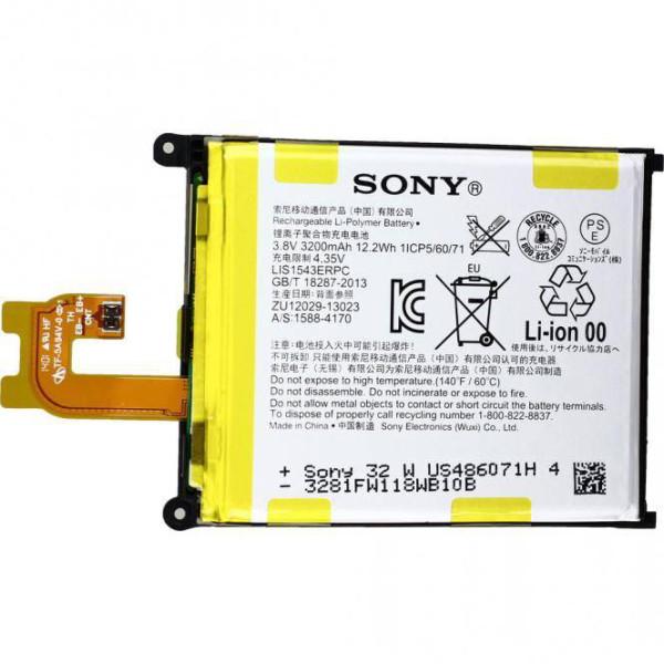 Akku original Sony LIS1579ERPC für Xperia C5, C5 Ultra, Z3 Plus, Z3 Dual, Z3X, Z4, Z4 Compact