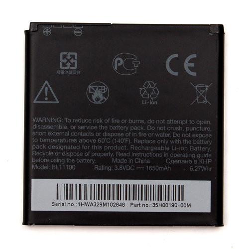 Akku Original HTC für Desire V, Desire VC, Desire X, Typ BA-S800