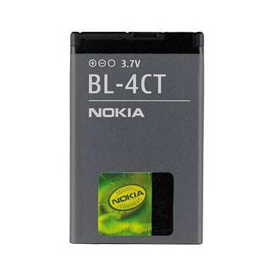 Akku Nokia original für 2720 fold, 5310, XpressMusic, 6600 fold, 6700 slide, 7230, E75, Typ BL-4CT