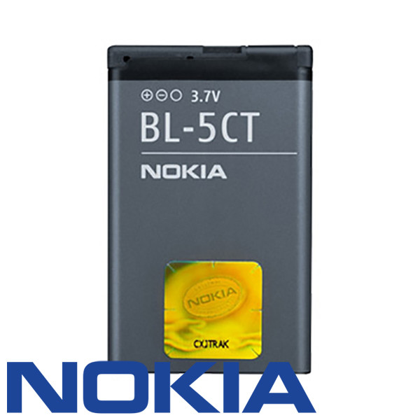 Akku original Nokia für 3720c, 5220, 6303c, 6730c, C3-01, C5, C6-01, Typ BL-5CT