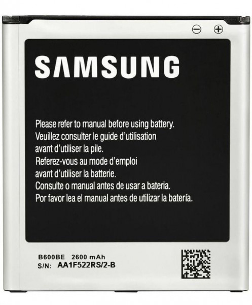 Akku Original Samsung für Galaxy S4 i9500, Galaxy S4 LTE i9505, Galaxy S4 Active i9295, Typ B600BE