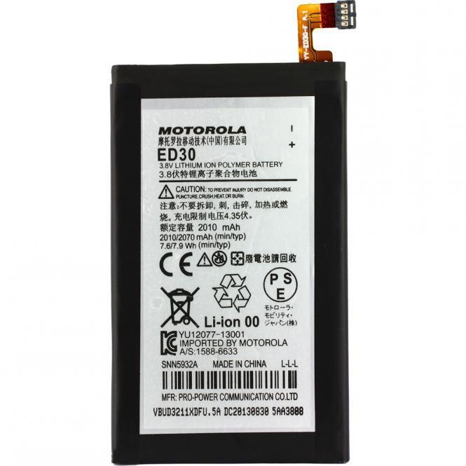 Akku original Motorola für Motorola Moto G, Typ ED30, 2030 mAh, 3.8V