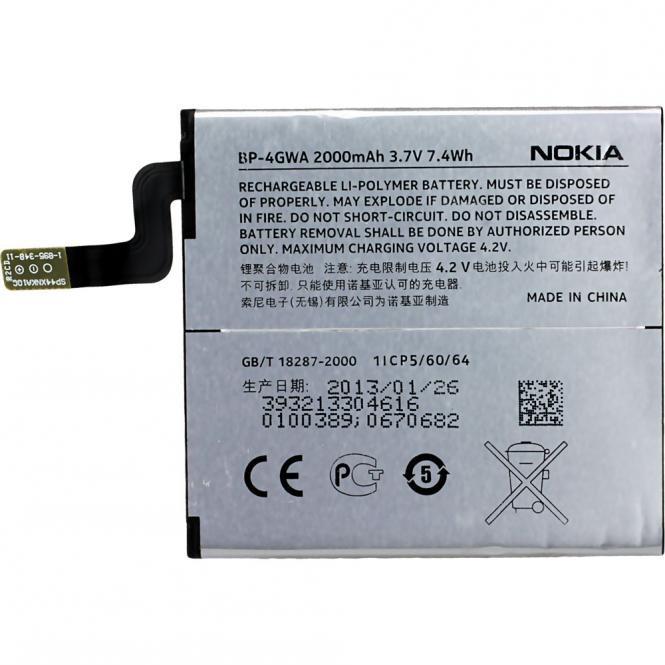 Akku Original Nokia für Lumia 625, Lumia 720, Typ BP-4GWA