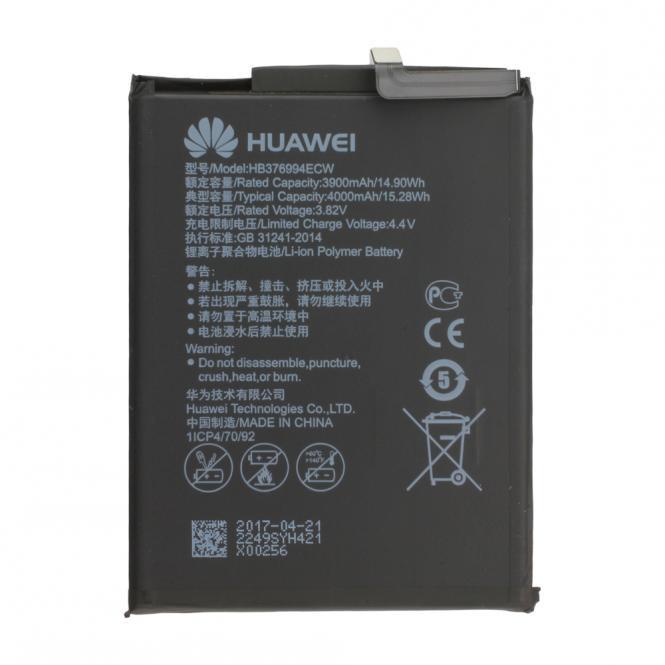 Akku Original Huawei für Honor 8 Pro, Honor V9, Typ HB376994ECW