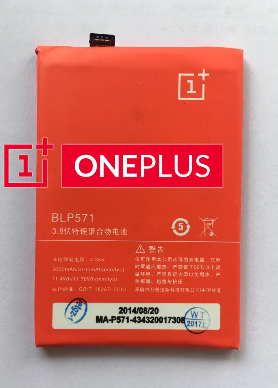 Akku Original OnePlus für OnePlus One, Typ BLP571, 3100 mAh